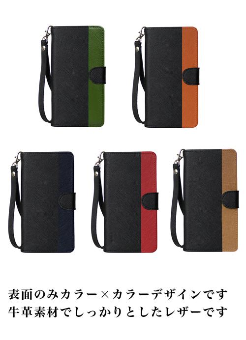 iphone8ケース手帳型牛革素材