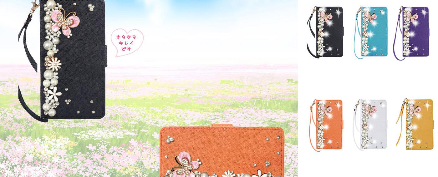 京都さくらやデコ パール キラキラ 手帳型 ケース