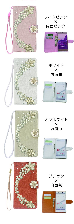 スマホケース 手帳型 きらきらデコ用 ポケット